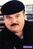 Mihail Krug
