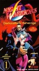 Night Warriors: Darkstalkers
