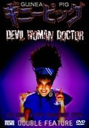 Guinea Pig 6: Devil Woman Doctor
