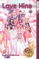 Love Hina, Volume 14