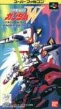 Shin Kidou Senshi Gundam W: Endless Duel