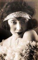 Aiko Takashima