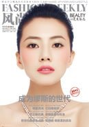 Yuanyuan Gao