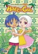 Hare+Guu