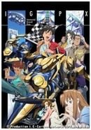 IGPX: Immortal Grand Prix                                  (2005-2006)