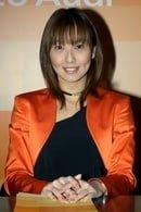Eiko Yoshida II