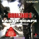 バイオハザード3 ラストエスケープ (Biohazard 3: Last Escape)