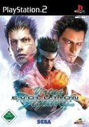 Virtua Fighter 4: Evolution