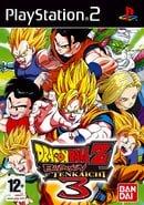 Dragon Ball Z: Budokai Tenkaichi 3 (Dragon Ball Z: Sparking! METEOR)
