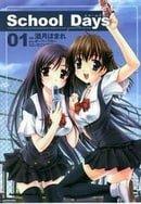 School Days volume 1
