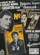 Number 17                                  (1932)