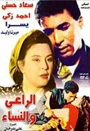 Al-raii wa al nesaa