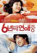 6 nyeon-jjae yeonae-jung