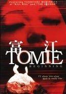 Tomie: Beginning