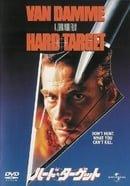 Hard Target [1993]