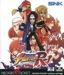 King of Fighters R-1