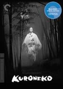 Kuroneko [Blu-ray] - Criterion Collection