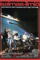 Saimaa-ilmiö                                  (1981)