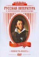 Young Pushkin