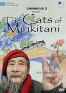 The Cats of Mirikitani