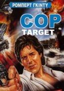 Cop Target