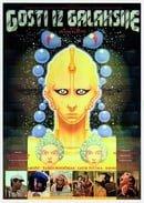Gosti iz galaksije                                  (1981)