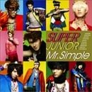 Super Junior - Mr. Simple (5th album)