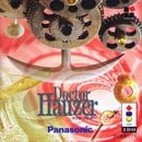 Doctor Hauzer (Japan)