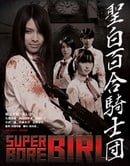 Super Gore Girl