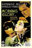 Morning Glory                                  (1933)