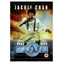 Jackie Chan - Project A