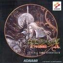 Castlevania: Symphony of the Night Original Game Soundtrack