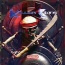 Killer Instinct Soundtrack CD - Music from the Super Nintendo Video Game
