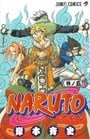 Naruto, Volume 5