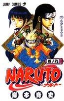 Naruto, Volume 9
