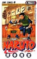 Naruto, Volume 16