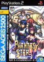 Phantasy Star generation:2