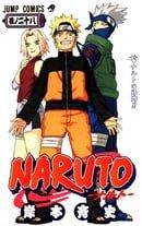 Naruto: volume 28