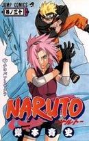Naruto volume 30