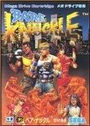 Bare Knuckle: Ikari no Tekken (Streets of Rage)