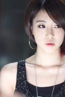 Eun-jeong Ham