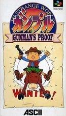 Ganpuru: Gunman
