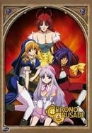 Chrono Crusade                                  (2003-2004)