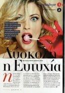 Eutixia Sideri