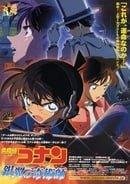 Meitantei Conan: Ginyoku no kijutsushi