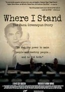 Where I Stand: The Hank Greenspun Story
