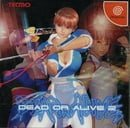 Dead or Alive 2: Limited Edition [JP Import]