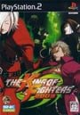 The King of Fighters 2003 [JP Import]