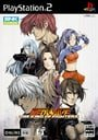 The King of Fighters: Neowave