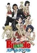 School Rumble 2nd Semester